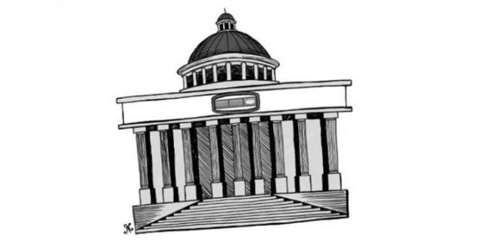 Ilustrasi: Gedung Mahkamah Konstitusi | KOMPAS/Handining