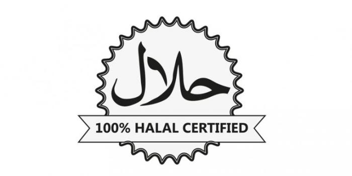 ipr_sertifikathalal4780x390